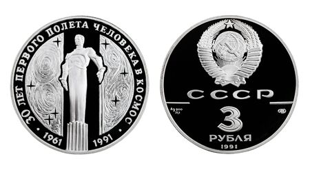 Three rubles Silver Commemorative USSR coin in proof condition on white. 30th anniversary of the first human flight into space
