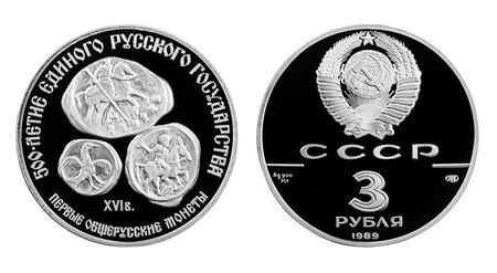 Three rubles Silver Commemorative USSR coin in proof condition on white. 500th anniversary of Russian State
