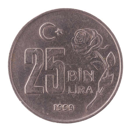 25 bin lira coin of Turkey. Coin isolated on white - detailed closeup macro Stock Photo - 7646968