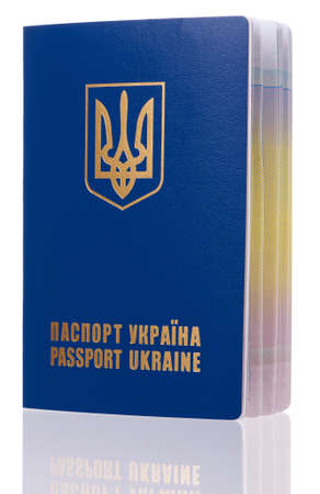 emblem of ukraine: International Ukrainian passport isolated on white background