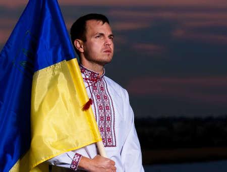 Ukrainian man photo