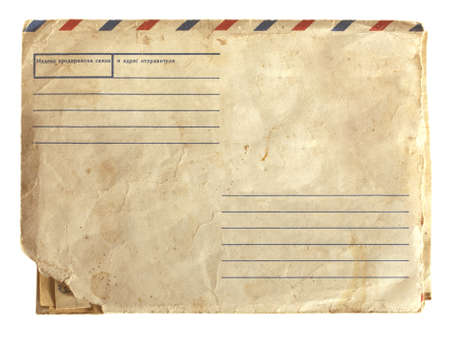 old air envelope with stamp photo