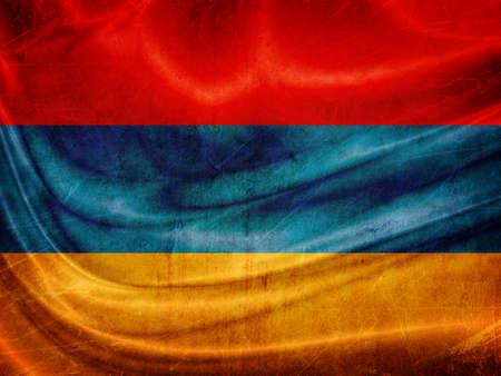 armenia: Grunge flag series - Armenia