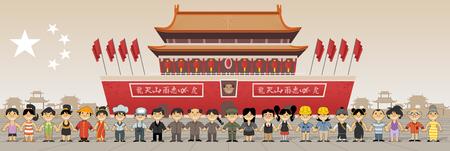 etnia: Grupo de gente feliz de dibujos animados chinos delante de la ciudad prohibida en Beijing, China