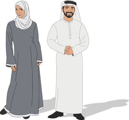 arabic: Muslim couple wearing traditional clothes