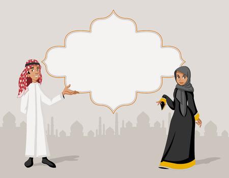 Carte avec avec un couple musulman de porter des vêtements traditionnels