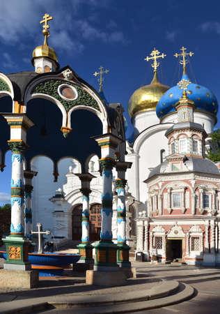 St.Trinity Sergius Lavra in Sergiev Posad. Russia. Stock Photo