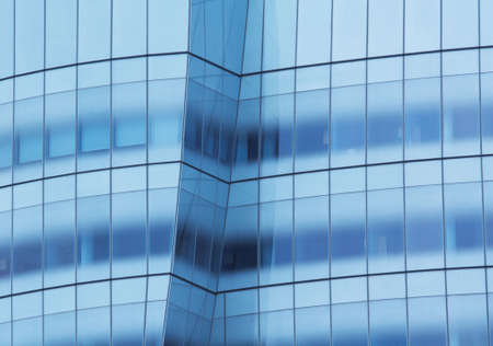 Modern Architectural Abstract Stock Photo