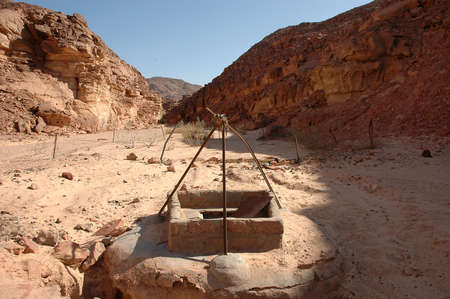water well: Desert water well Stock Photo