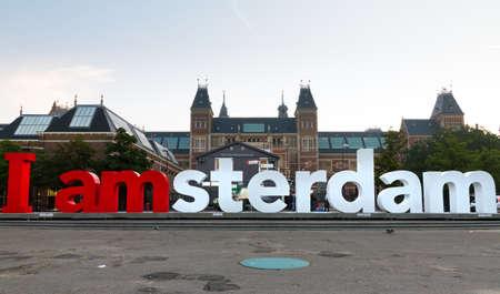 Ik ben Amsterdam teken op het Museumplein in Amsterdam, Nederland