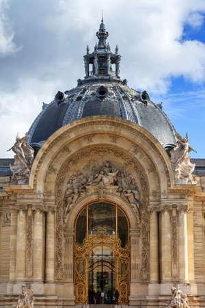 palais: Entrance through to the Petit Palais in Paris, France