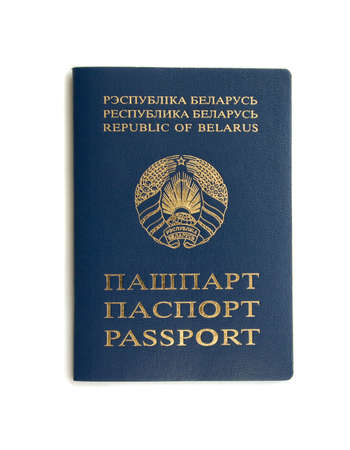 citizen`s passport of Republic of Belarus isolated over white