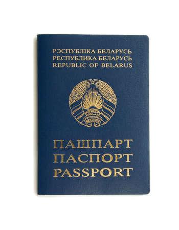 Pasaporte de los ciudadanos de la República de Belarús aislados sobre blanco  Foto de archivo - 6337571