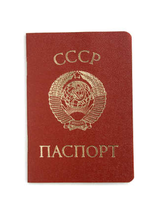soviet passport with emblem of ussr isolated over white