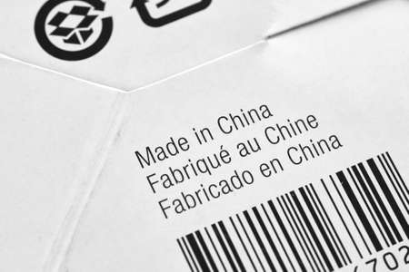 The prase Made in China on a paper packaging box.