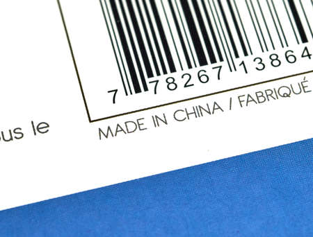 made in china: The prase Made in China on a paper packaging box.