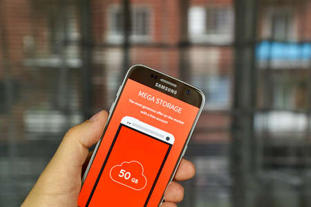 MONTREAL, CANADA - JULY 7, 2016 : Mega - online storage on android cell phone. Mega is a cloud storage and file hosting service produced by Mega Limited. Editorial