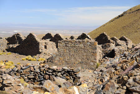 lipez: Village of ghosts, San Antonio de Lipez, Altiplano, Bolivia Stock Photo