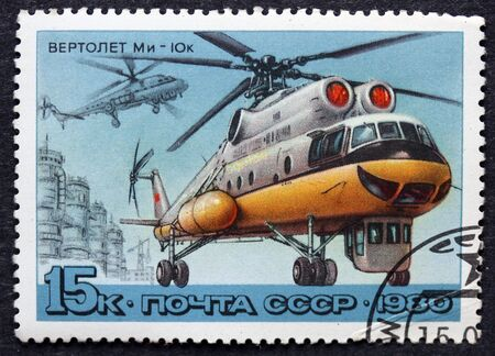 canceled: USSR - CIRCA 1980: A stamp printed in the USSR, shows helicopter Mi-10K, circa 1980