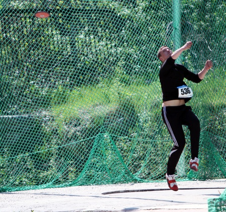 Discus throw competition