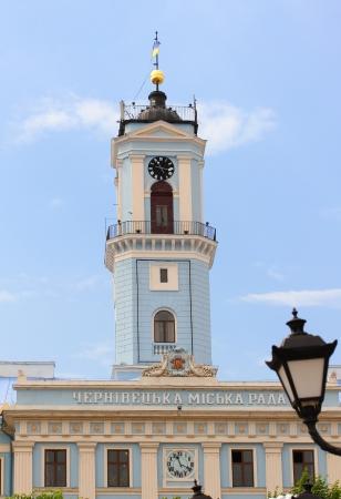 chernivtsi: City Hall of Chernivtsi city, located on the Central Square in Chernivtsi, Ukraine