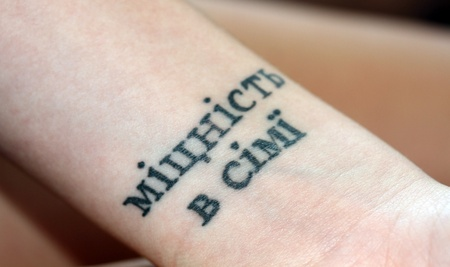 The strength is in the family   - tattooed on the girl s hand in Ukrainian