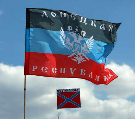 lugansk: Flags of the Donetsk Republik and Novorossia Editorial