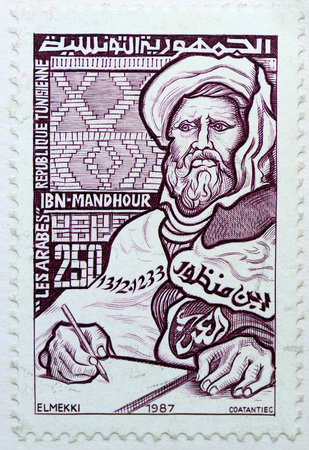 lexicographer: stamp printed in Tunisia shows Ibn Manzur, Tunis, circa 1987 Ibn Man??r (June 1233-January 1312) was North African lexicographer of Arabic language and author of large dictionary Editorial
