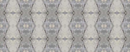 Seamless patterned ornament. Seamless background. Patterned background Banque d'images