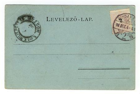 mostar: vintage military postcard to mostar Stock Photo