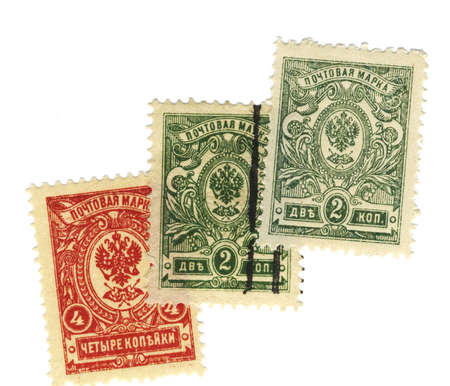 stamp collecting: Three old stamps from russia Stock Photo