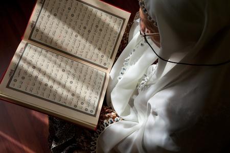 conviction: Muslim women read the Holy Koran