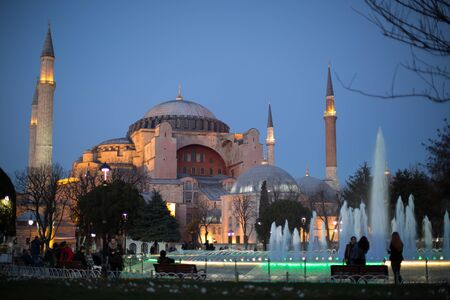 hagia sophia: Hagia Sophia at Istanbul Turkey