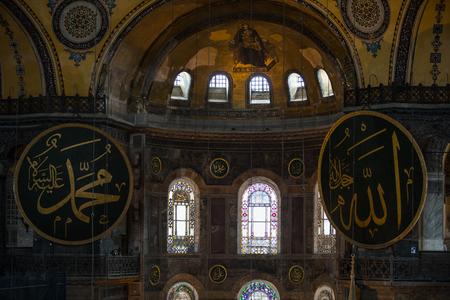 aya: Detail of Hagia Sophia, Aya Sofya Museum in Istanbul Turkey Editorial