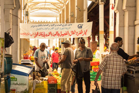 Local street market at the heart of the city of Tunis where the residents, come for great bargains for their day to day shopping Stock Photo - 17464966