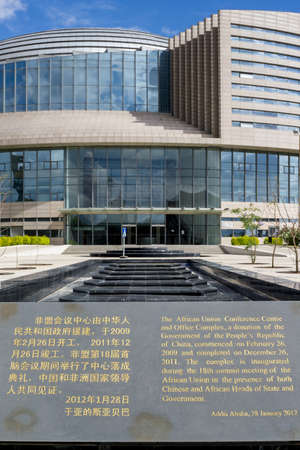 The New Conference Centre of the African Union Commission headquarters in Addis Ababa, Ethiopia