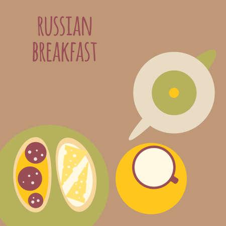 great coffee: vector illustration of Russian breakfast Illustration