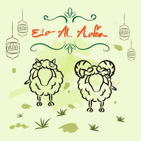 Graphic vector illustration of eid al adha, Handwritten with flowers. Suitable for greeting cards, Landing page