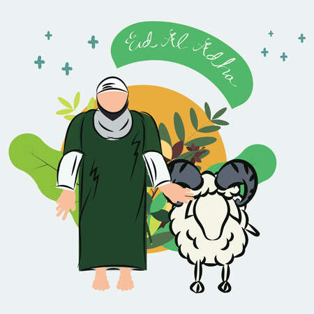 Man of moslem with sheep, eid al adha graphic vector illustration. Handwritten with flowers. Suitable for greeting cards, Landing page