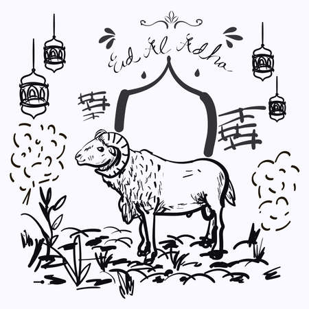 Sheep handwritten. Eid al adha concept vector