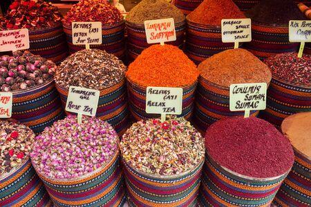 Seasonings Spices and dry teas in Istanbuls Eastern street market