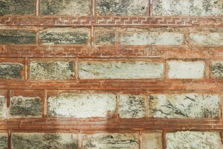 Old stone wall. Cement brick background. Texture. Abstract banner Фото со стока - 132284906