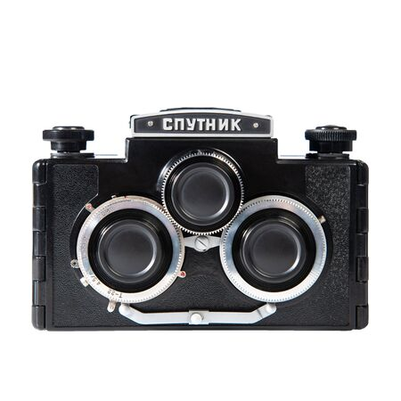 Drohobych, Ukraine - December 26, 2019: Sputnik, in Cyrillic, Soviet stereoscopic camera, retro medium-format triple-lens mirror camera, front view. Isolated on white, clipping path