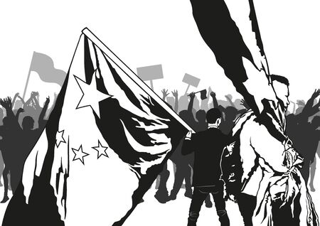Demonstration - the Crowd Holds Up Placards and Flags, Vector illustration Illustration
