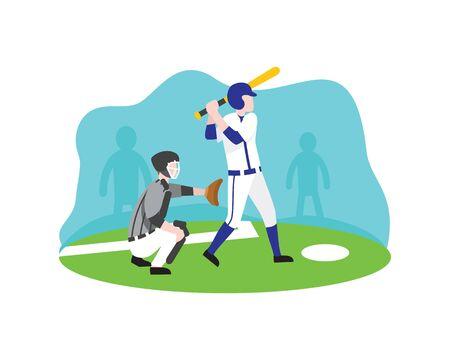 Baseball Players or Baseball Athletes Playing Together Illustration