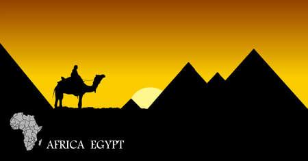 past civilization: Egyptian landscape