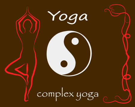 yoga Stock Vector - 16007548