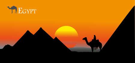 나일 강: 이미지에 이집트에서 일몰을 제시 일러스트