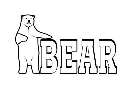 Polaire symbole de l'ours de l'Arctique Banque d'images - 35114832