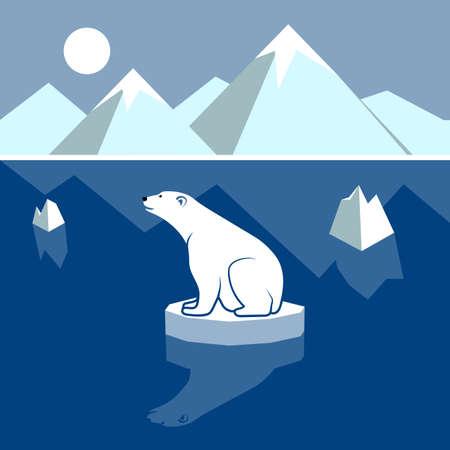 Polar landscape panorama Vector